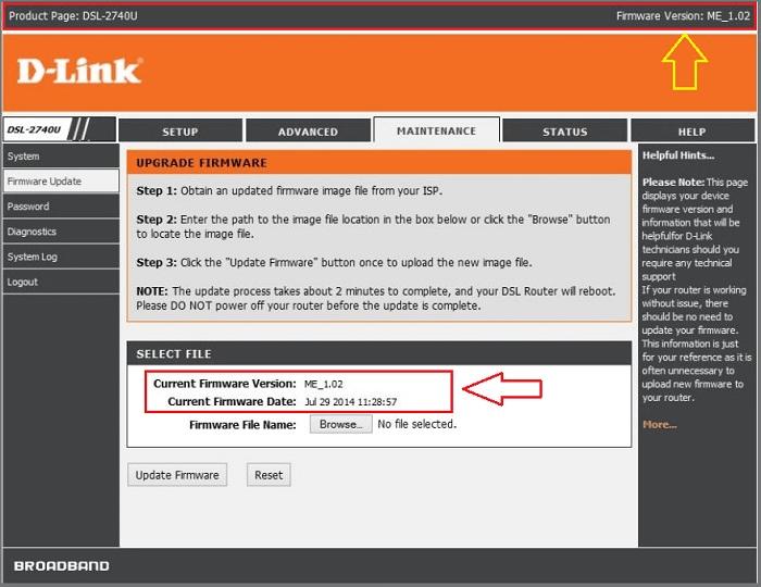 dlink firmware version